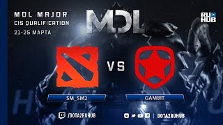 sm_sm2 vs Gambit, MDL CIS, game 2 [Mila]