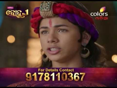 Video Chakravartin Ashoka Samrat (Odia) - 15th May 2016 - ଚକ୍ରବର୍ତ୍ତିନ ଅଶୋକ ସମ୍ରତ - Full Episode download in MP3, 3GP, MP4, WEBM, AVI, FLV January 2017