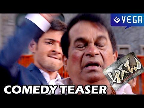 Aagadu Movie Latest Comedy Teaser - Mahesh Babu, Tamanna