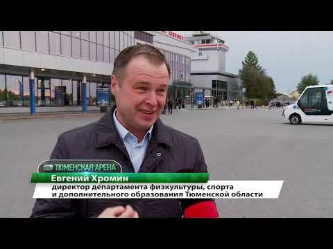 Антон Прохоров наконец-то вернулся в Тюмень после Токио!