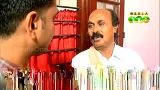 E. Chandrasekharan | Revenue minister | Pinarayi Vijayan ministry