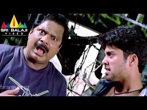 Gowtam SSC Movie Dharmavarapu Comedy Scene || Navadeep, Sindhu Tolani