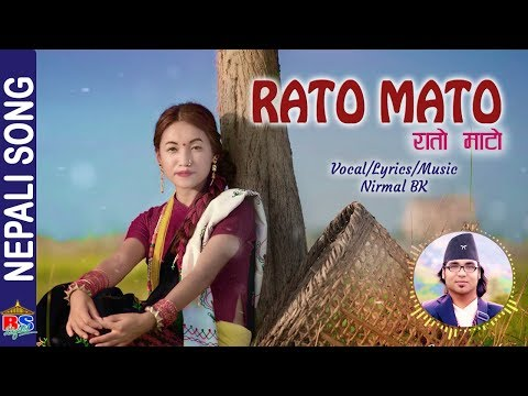 (Rato Mato-Official-NIRMAL BK (Kanchhi Mayalu Singer)   New Nepali Song 2018 - Duration: 4 minutes, 17 seconds.)