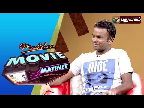 Director Bommarillu Bhaskar in Madhan Movie Matinee | 07/01/2016 | Puthuyugam TV
