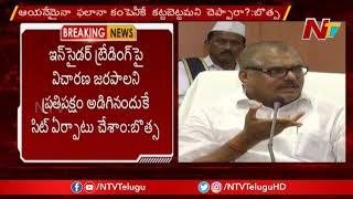ప్రధాని దోచుకు తినమన్నారా?: Botsa Satyanarayana Questions TDP on ESI