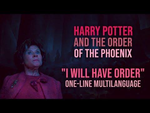 Harry Potter - Dolores Umbridge One Line Multilanguage