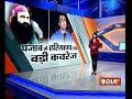Ankhein Kholo India   25th August, 2017 - Video