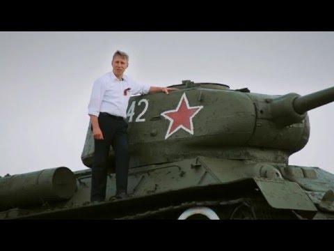 Депутат Брянской областной Думы Виктор Гринкевич поздравляет земляков с Днем Победы