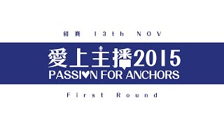2015                 Passion For Anchors 2015 Call For Entry Trailer