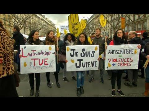 Γαλλία: Ραγδαία αύξηση του αντισημιτισμού