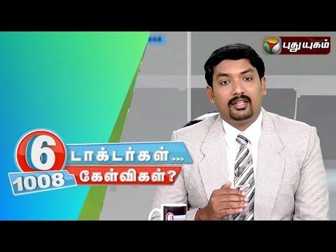 6-Doctorgal-1008-Kelvigal-12-04-2016-Puthuyugam-TV