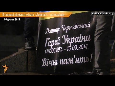 Очевидець розповів про обставини загибелі Героя України Дмитра Чернявського