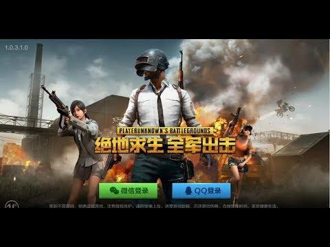 《絕地求生:全軍出擊》手機遊戲玩法與攻略教學!