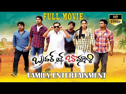 Allari Naresh Latest Telugu Comedy HD Movie || Allari Naresh || Karthika || Monal Gajjar