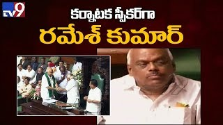 Karnataka Floor Test : Congress candidate Ramesh Kumar elected Speaker