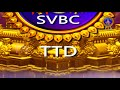 Unjal Seva | 14-10-18 | SVBC TTD - Video