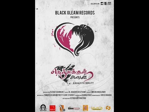Nenjukkul Aval - Tamil Album Song