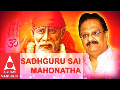 Video Sadhguru Sai Mahonatha  | SP Balasubramaniam | Sri Sai Baba Bhajan download in MP3, 3GP, MP4, WEBM, AVI, FLV January 2017