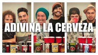 Adivina la Cerveza Ft. NOMeRevientes y Chotgun  // RicoSuave