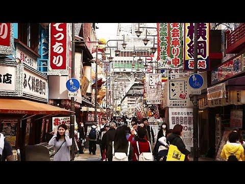 Ιαπωνία: Ανάπτυξη με επιφυλάξεις το 2016 – economy