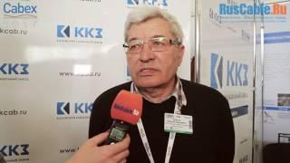 Интервью Главного инженера А. Н. Кудинова порталу RusCable