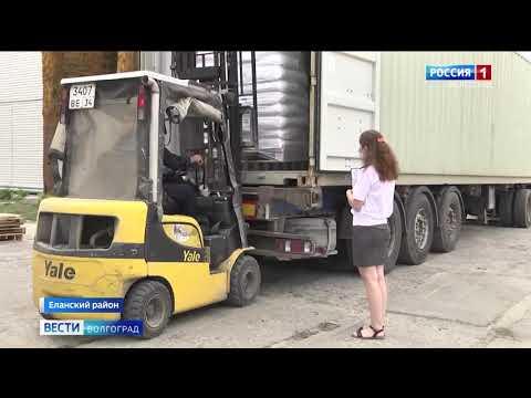 Россельхознадзор контролирует качество волгоградской экспортной продукции