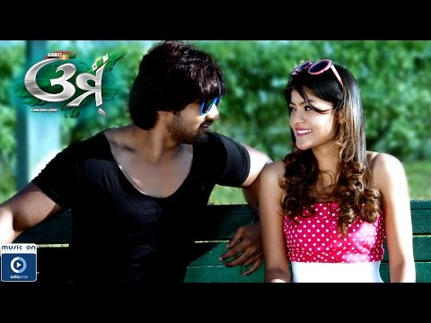 Video Odia movie | Omm |  Odia Film Song | Khojere | Sambit | Prakruti | Oriya Songs download in MP3, 3GP, MP4, WEBM, AVI, FLV January 2017
