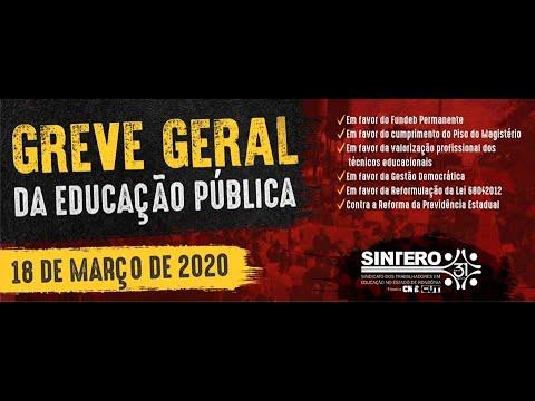 Greve Geral da Educação Pública