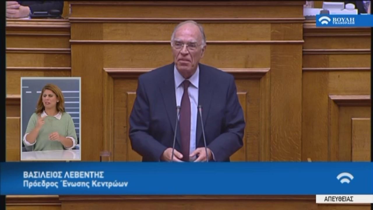 Δευτερολογία Προέδρου Εν.Κεντρώων Β.Λεβέντη στην Προ Ημερησίας Διατ. Συζήτηση (Αγρότες) (18/01/2017)