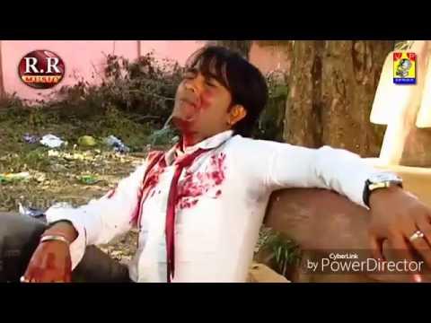 Video Dilip Bewafa Nagpuri songng download in MP3, 3GP, MP4, WEBM, AVI, FLV January 2017