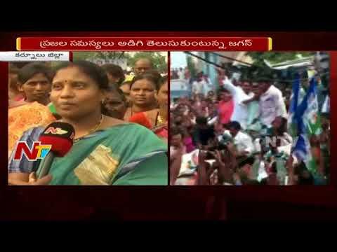 YS Jagan Praja Sankalpa Yatra Continues in Cherukulapadu Village || Kurnool