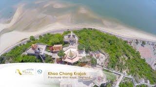 Prachuap Khiri Khan Thailand  city photo : Khao Chong Krajok in Prachuap Khiri Khan, Thailand