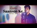 Saanson Ke | Raees | Shah Rukh Khan | Mahira Khan | KK |  Reprised | JAM8 | Pritam |Abhik Das