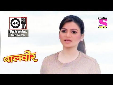 Video Weekly Reliv - Baalveer - 30th Dec 2017  to 5th Jan 2018  - Episode 826 to 832 download in MP3, 3GP, MP4, WEBM, AVI, FLV January 2017