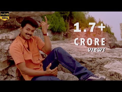 Sakkarai Nilave Video Song | Youth Movie | Full 1080p HD | Clear Audio
