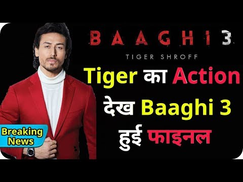 Baaghi 2 After Tiger Shroff Next Action Movie Baaghi 3