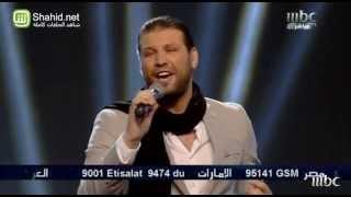 Arab Idol -حلقة الشباب - سعد نزار - سالافي