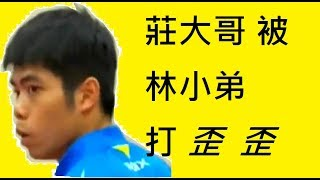 This is qualification of Taiwan AllGame, for singles and teams, team is for each county to compete. Lin YJ is top junior, such a ...