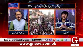Election Special Transmission | 14-07-18 | Part-3