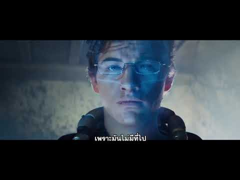Ready Player One - Spielberg Sizzle Featurette (ซับไทย)
