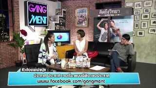 Gang 'Ment 10 March 2014 - Thai TV Show