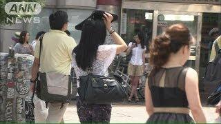 2013 梅雨明け 関東甲信で梅雨明け 日中は厳しい暑さ 熱中症警戒(13/07/06)