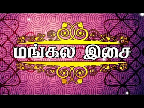Mangala Isai - Vijayadasami Special | Sirappu Nigazhchi | Special