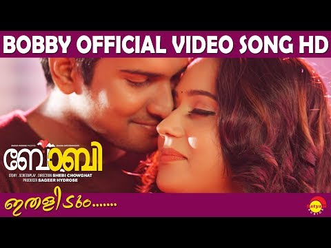Ithalidum Official Video Song HD Film Bobby Niranj Miya