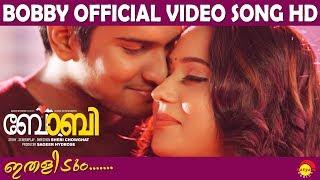 Ithalidum Official Video Song HD Film Bobby Niranj Miya