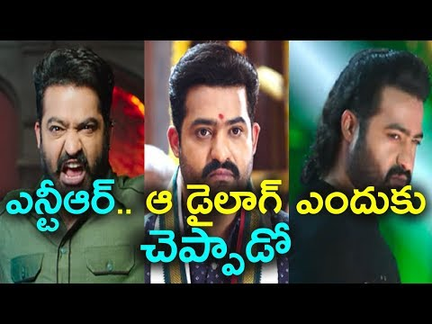 Viral Dialogue Of NTR In Jai Lava Kusa