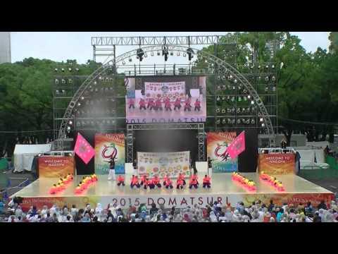昭和保育園「たちばな」 どまつり2015 どまつりジュニア大会