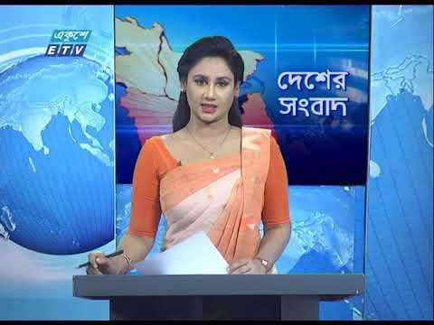 11 AM News || বেলা ১১ টার সংবাদ || 30 March 2020 || ETV News