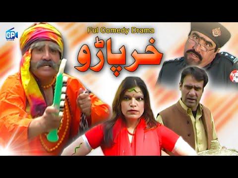 Paro Ka Khar Paro - ismail shahid new Comedy drama 2019