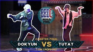 Dokyun vs Tutat – BBIC 2021 Day. 1 1on1 POPPING BATTLE BEST8